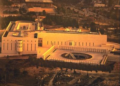 corte suprema israel