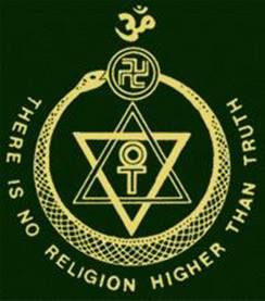 Simbologla del mago de Oz Theosophy-seal-green1