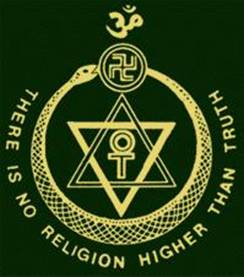 theosophy-seal-green1