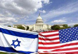 http://chemtrailsevilla.files.wordpress.com/2010/07/usa_israel_flag_large.jpg?w=270&h=188